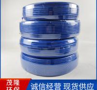 发热电缆双导型 加工定制地暖发热线 浴室采暖 排水管道加热