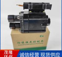 加热带温度控制器 防爆温度控制器 电热控制器