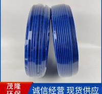 发热电缆双导型 加工定制地暖发热线 浴室采暖 排水管道加热 地暖发热线