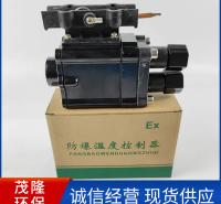 防爆温度控制器 电热板防爆温控器 机械式温度控制器