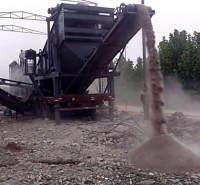 组合式移动破碎机 安徽三石 大板车式 300t 市场供应 箱式破碎机