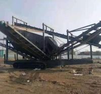 组合式移动破碎机 安徽三石 大板车式 22kw 供应 振动筛