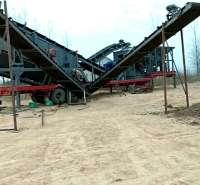 组合式移动破碎机 安徽三石 框架式 10-800mm 厂家 振动筛