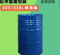 巨丰金属 烤漆桶 蓝色烤漆桶 双色烤漆桶 钢铁通 大容量筒