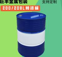 巨丰金属 烤漆桶 蓝色烤漆桶 涂料饲料桶 油桶 大容量筒