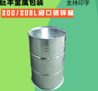 巨丰金属 镀锌桶 全新镀锌桶 内涂桶 钢铁桶 厂家定制