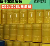 厂家直接发货量大价格优惠金属包装桶镀锌桶铁桶钢桶油桶