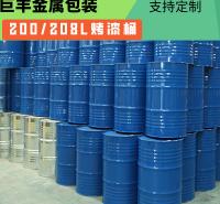 巨丰厂家生产重量17181921.5公斤200升闭口镀锌铁桶烤漆铁桶钢桶油桶