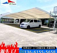 天津车棚厂家定制膜结构汽车棚停车棚 自行车棚膜结构电动车棚小区充电桩雨篷