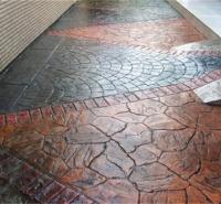 路面印花水泥印花 压印混凝土材料 压模混凝土 晶邦新材料