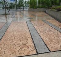 压花地坪原料 混凝土压花路面做法 压模混凝土施工工艺 晶邦新材料
