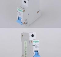 施耐德LS8F181型1P20A小型断路器