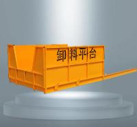 小型施工工地卸料平台   永邦销售  落地式卸料平台  重庆  施工用抽屉式卸料平台