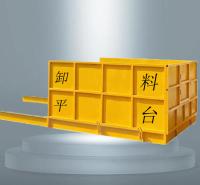 伸缩小型卸货平台   永邦销售   工地施工升降式卸料   贵州    高楼层建筑装卸材料的周转平台