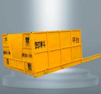 落地式卸料平台  永邦销售  小型施工工地卸料平台   西藏   施工用抽屉式卸料平台