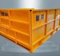 施工升降式卸料平台  永邦建筑  新型移动悬挑式卸料平台  广西   小型工地卸料平台