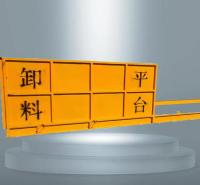 伸缩升降卸料平台  永邦销售  建筑悬挑式卸料平台  安徽   新型工地卸料平台