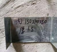隔墙板花卡 轻质隔墙板卡件 轻质隔墙板配件 欢迎来电咨询