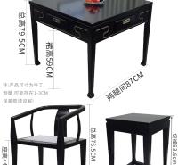 重庆宣和麻将机店 宣和 全自动麻将机 金属 厂家直销 江北区