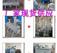 煤气水封槽水封器设计原理煤气冷凝液槽