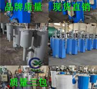 新型智能型防泄漏煤气排水器 JD-CXZNX-125 智能型煤气冷凝水排水器订货技术要求