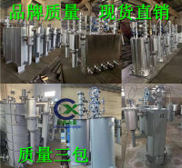 泄漏煤气管道排水器简介四腔式电温控防泄漏煤气排水器FDG1S4-32-100