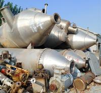 厂家直销 强制循环蒸发器 二手废水蒸发器工厂二手废水处理设备