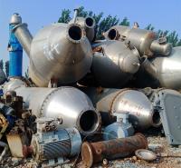 厂家直销 强制循环蒸发器 二手废水蒸发器工厂用于二手废水处理设备