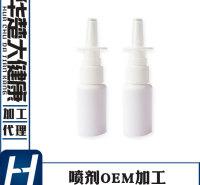 械字号喷剂 美圣源 械字号喷雾剂 鼻部护理 代加工 口腔
