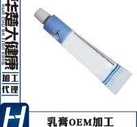 消字号乳膏 美圣源 消字号软膏 通用 代加工 外用乳膏