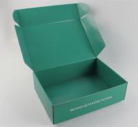 定制纸盒 纸盒厂家 专业定制小纸盒