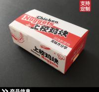 上校鸡块盒鸡米花鸡排鸡翅鸡腿炸鸡薯条包装小吃外卖打包盒子厂家直销支持定制可加印logo