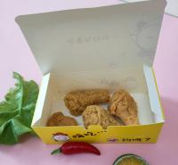 韩式炸鸡盒子一次性外卖包装纸盒鸡腿鸡翅鸡米花打包盒厂家直销支持定制可加印logo