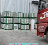 环保水空调  工业冷风机 宝展科技 环保水空调 约95kg 供应 猪棚鸡棚鸭棚养殖