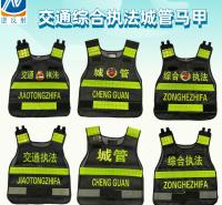 厂家直供 葫芦反光背心马甲 反光热熔压反光衣 交通反光马甲可印字