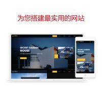 北京网站建设价格 公司网站建设 口碑推荐