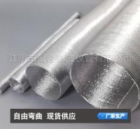 直筒式铝箔隔热护套   加热器黑色加硬铝箔波纹管  8-140口径拉索隔热