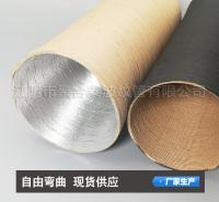 铝箔波纹软管 汽车隔热软管 发动机隔热波纹管