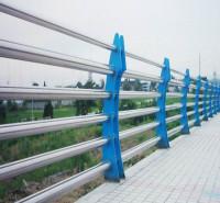 临沂不锈钢护栏   桥梁防护栏杆  河道护理
