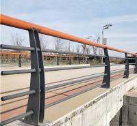 河道防护栏   河道防撞栏  桥梁护栏价格
