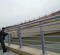 河南不锈钢护栏   桥梁防护栏杆  河道护理
