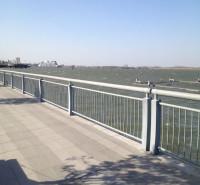 桥梁护栏    桥梁防护栏  桥梁栏杆价格