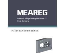 德国meareg光学膜厚度检测系统 汽车玻璃膜 汽车贴膜厚度检测