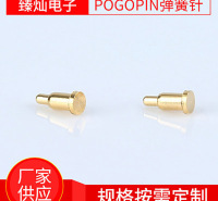 pogopin弹簧针 电池供应连接器 大电流导电顶针 黄铜合金测试探针