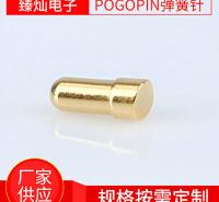 pogopin弹簧针 金属导电顶针pcb板接触弹簧针 测试探针电池连接器