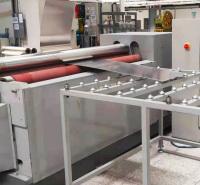 液压油箱生产线 铝合金油箱焊接设备  汽车油箱设备