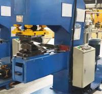 数控折方机 铝油箱成型机 端盖缩口机