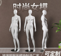 男女人体模特橱窗玻璃钢全身陈列模特定制租聘批发 成人道具模特