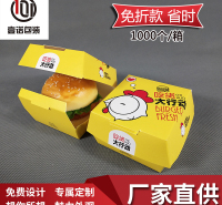 汉堡盒免折一次性汉堡盒汉堡纸加厚板烧盒鸡米花盒汉堡打包盒可加印logo厂家直销支持定制