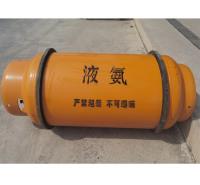 瓶装液氨厂家报价欢迎联系 长期供应天津工业氨水厂家
